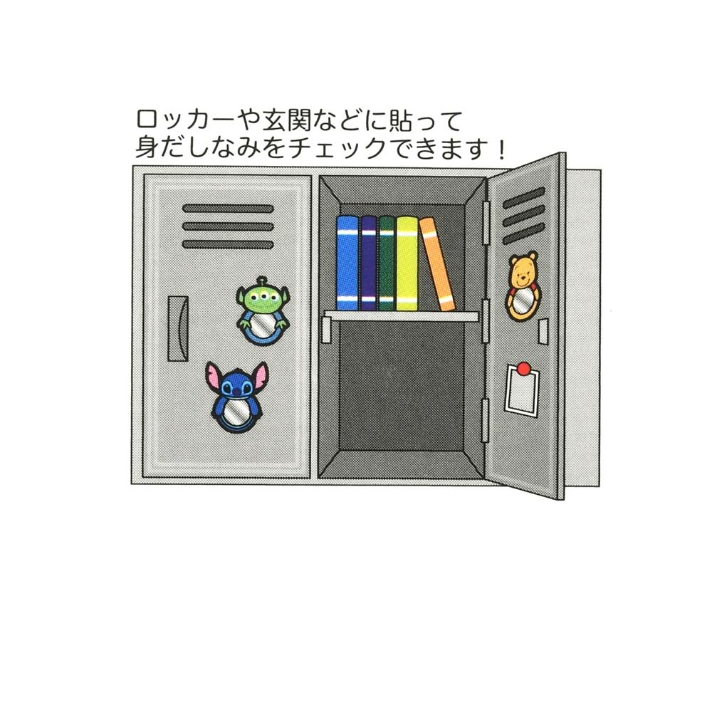 リトル・グリーン・メン/エイリアン マグネットミラー