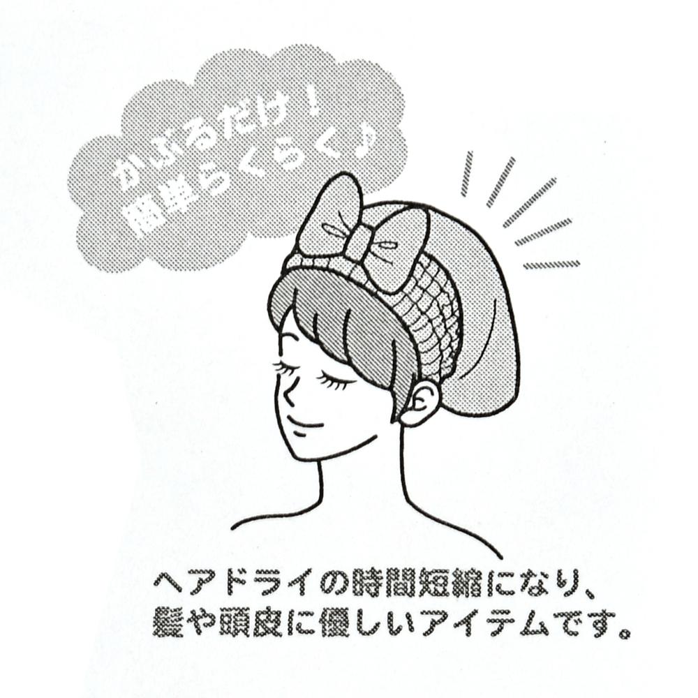 ミニー ヘアドライキャップ Hair Cosme