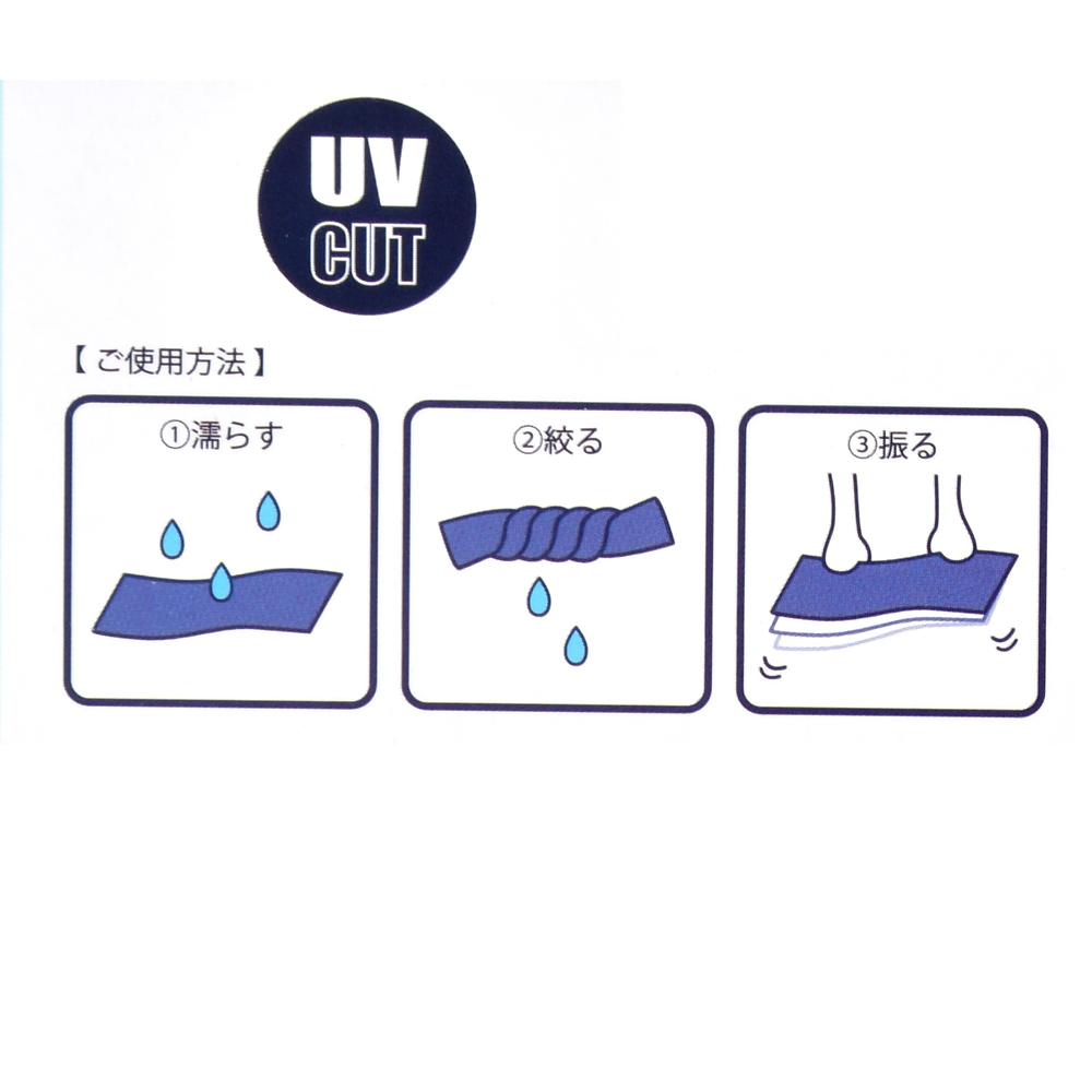 ミッキー クールタオル UV Cut オルテガ柄 COOL 2020