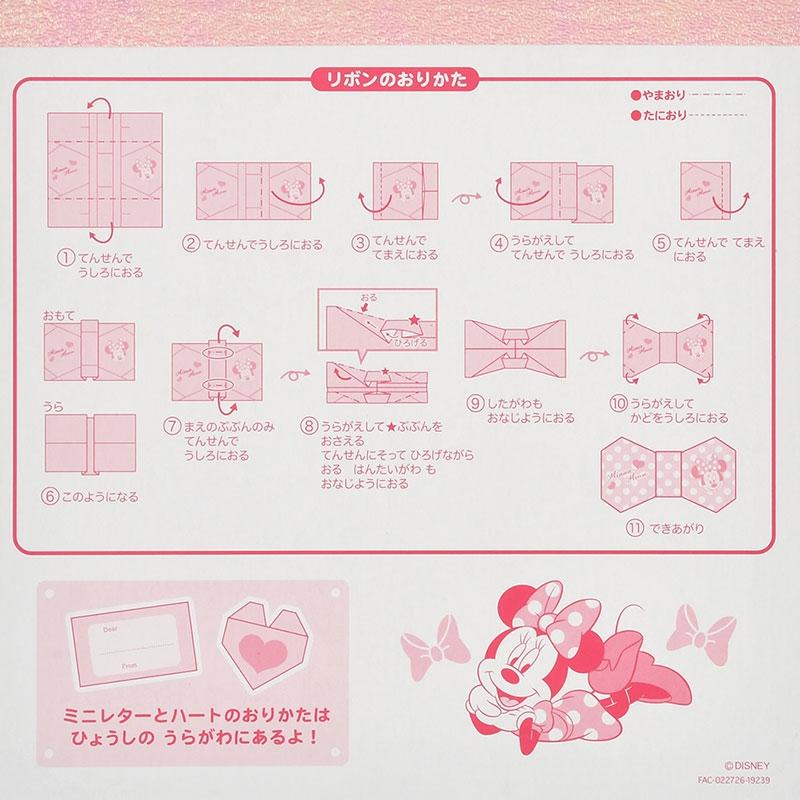 ミニー メモ帳 セット PINK
