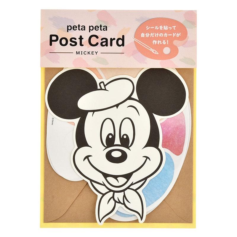 ミッキー メッセージカード peta peta カラフルペイント