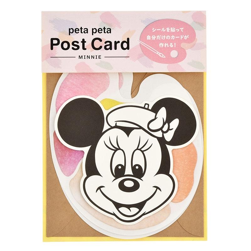 ミニー メッセージカード peta peta カラフルペイント