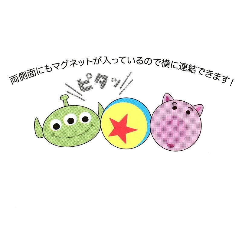 リトル・グリーン・メン/エイリアン マグネット ぬいぐるみ風 よこピタッ