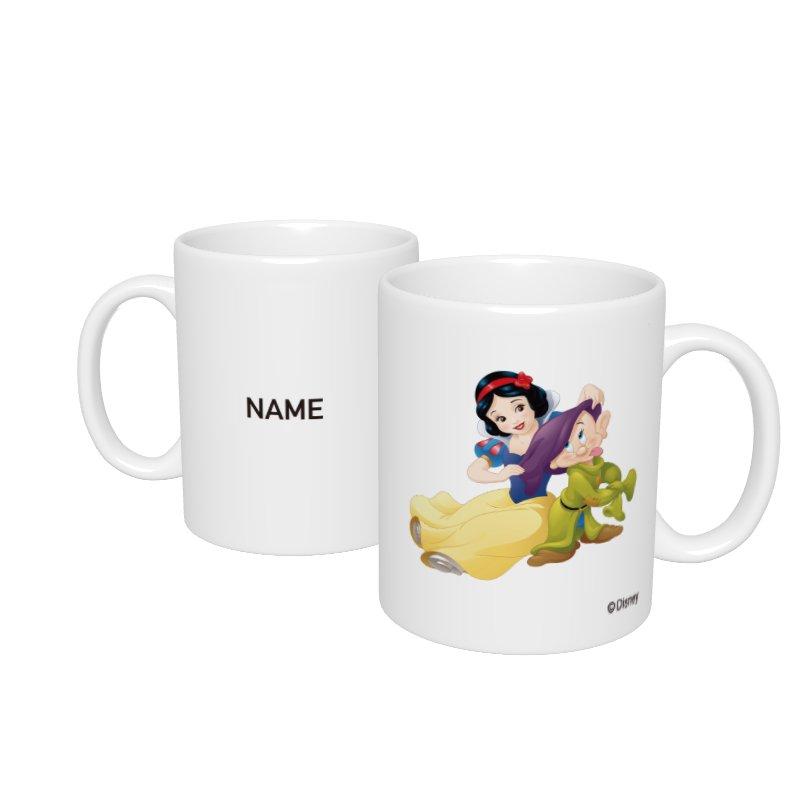 【D-Made】名入れマグカップ  白雪姫 白雪姫&おとぼけ