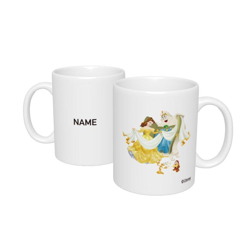【D-Made】名入れマグカップ  美女と野獣 ベル&ルミエール&コグスワース