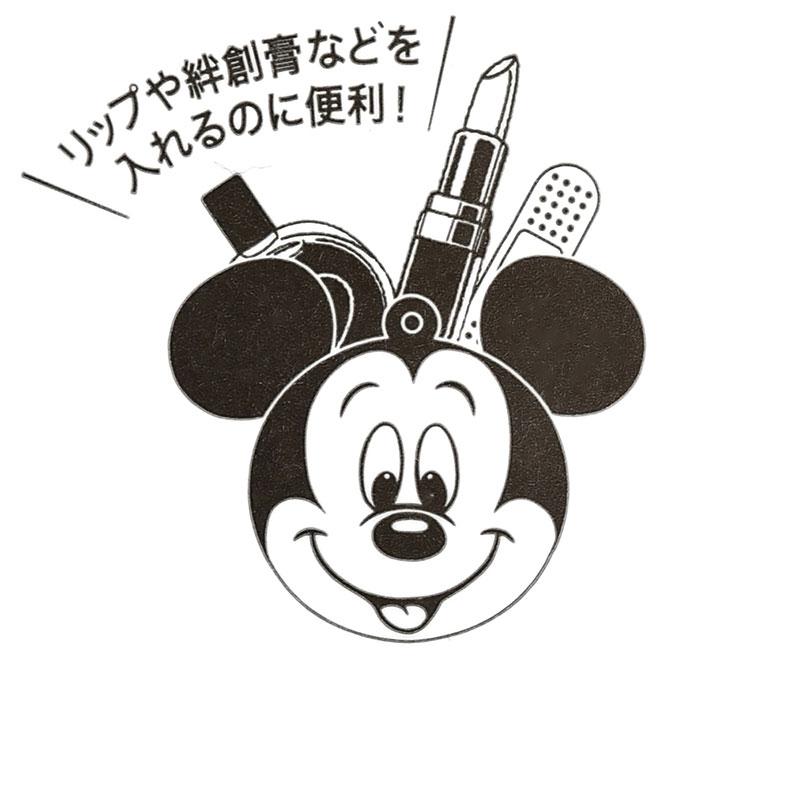 【アウトレット】ミッキー ポーチ チェーンタイプ ソフトカラー