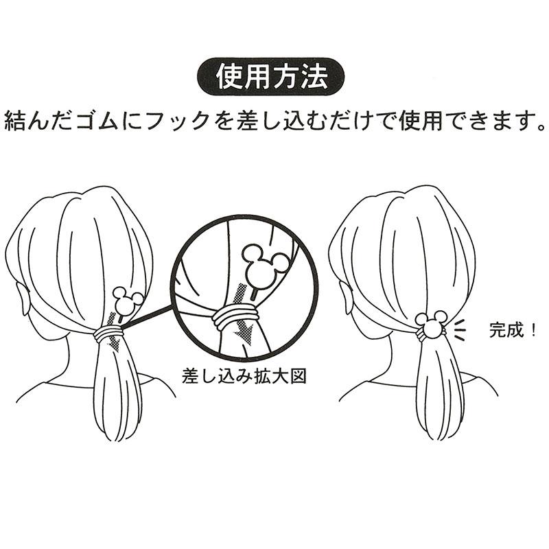 【アウトレット】チップ&デール ヘアカフ フェイス