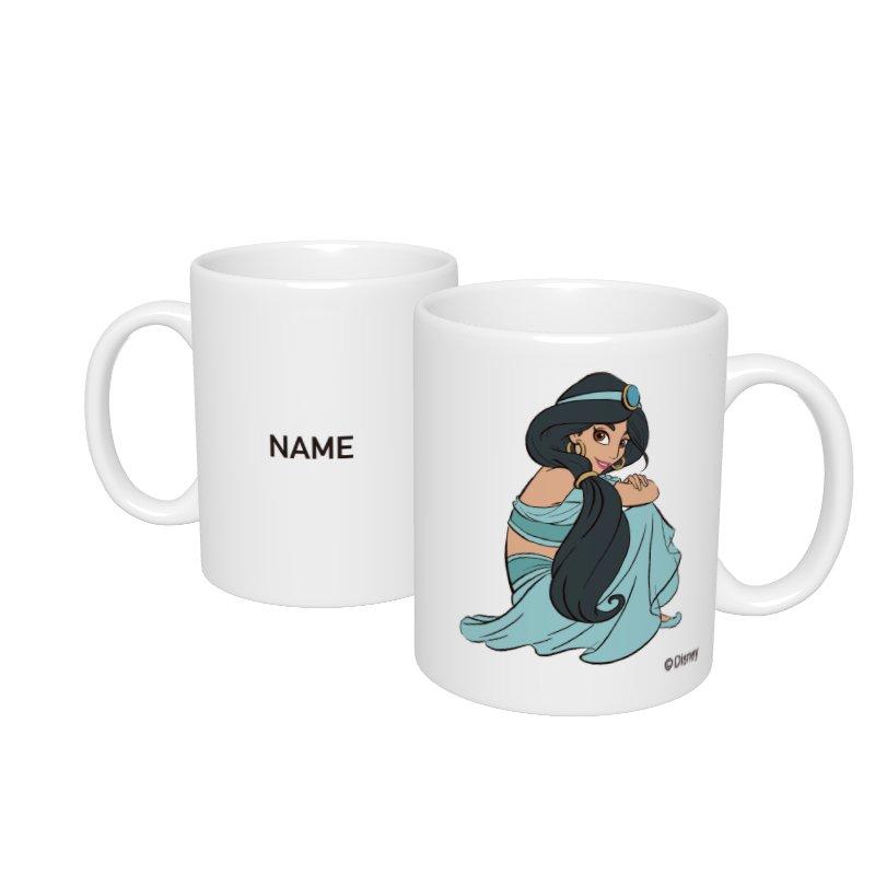 【D-Made】名入れマグカップ  アラジン ジャスミン