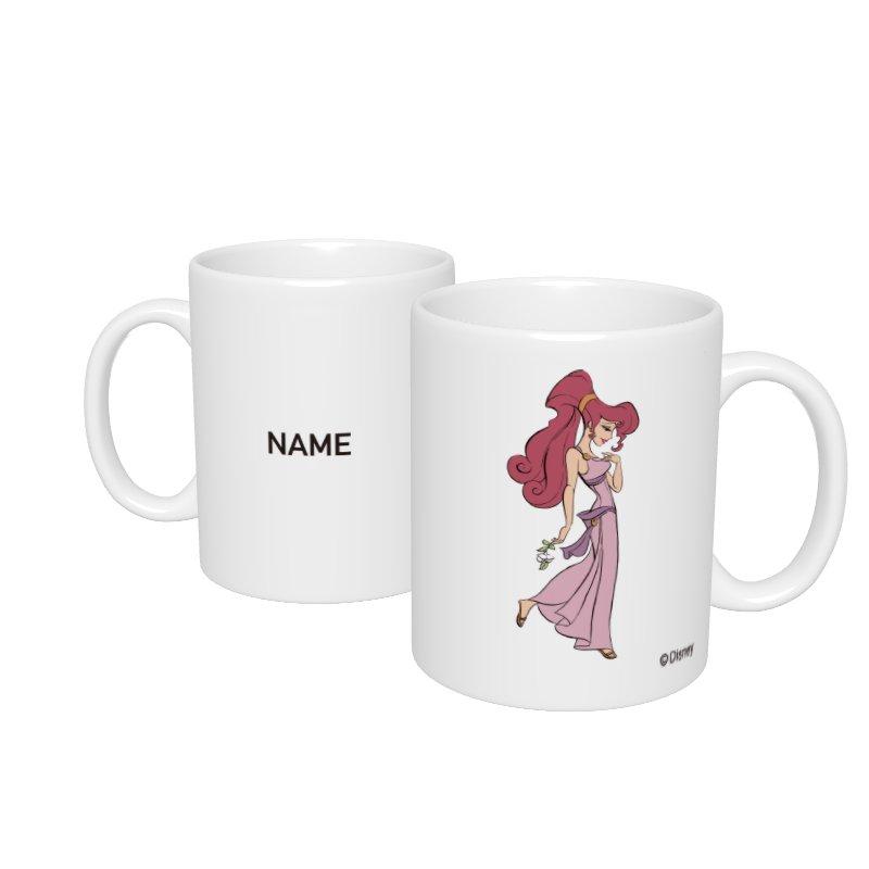 【D-Made】名入れマグカップ  ヘラクレス メガラ