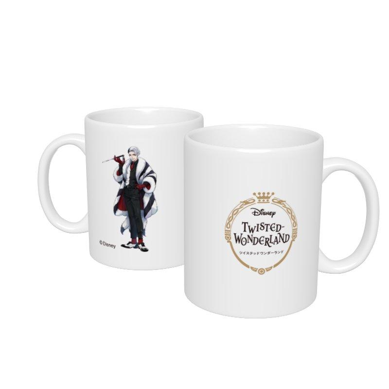 【D-Made】マグカップ  ツイステッドワンダーランド デイヴィス・クルーウェル2