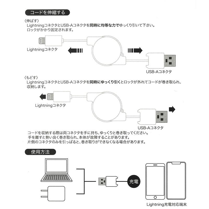 マーベル アイアンマン iPhone用USBコード Icon Collection