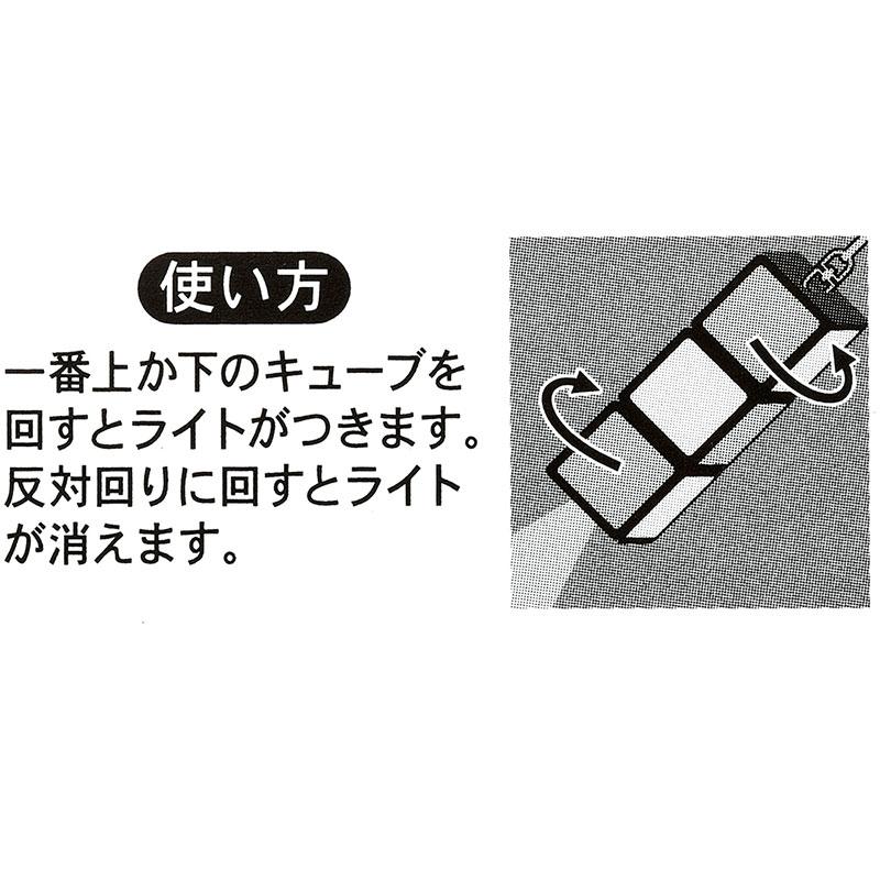 マーベル キーホルダー・キーチェーン ライトアップ キューブ グリヒル