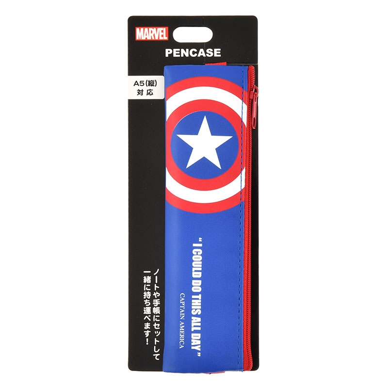 マーベル キャプテン・アメリカ 筆箱・ペンケース Icon Collection