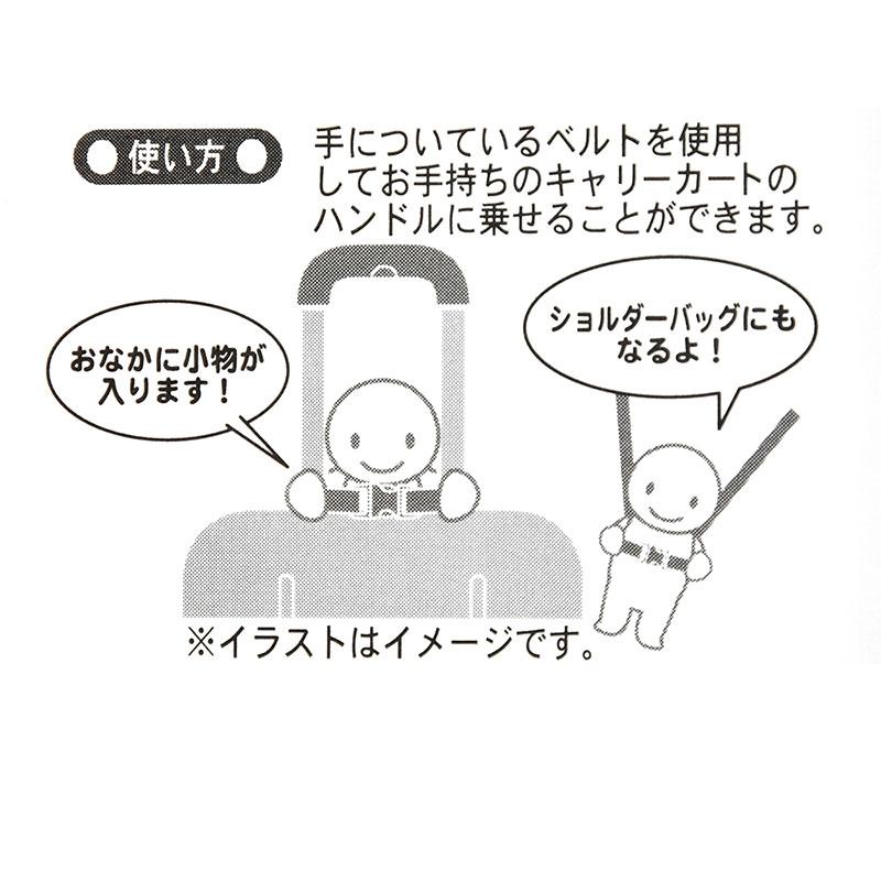 チップ キャリーオンバッグ 2WAY ぬいぐるみ風 Chip&Dale Mini Hotel