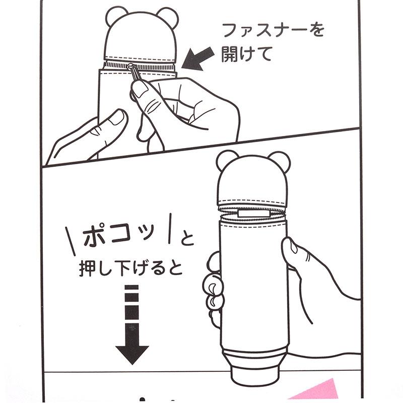 プーさん 筆箱・ペンケース ペンスタンド Sakura 2020