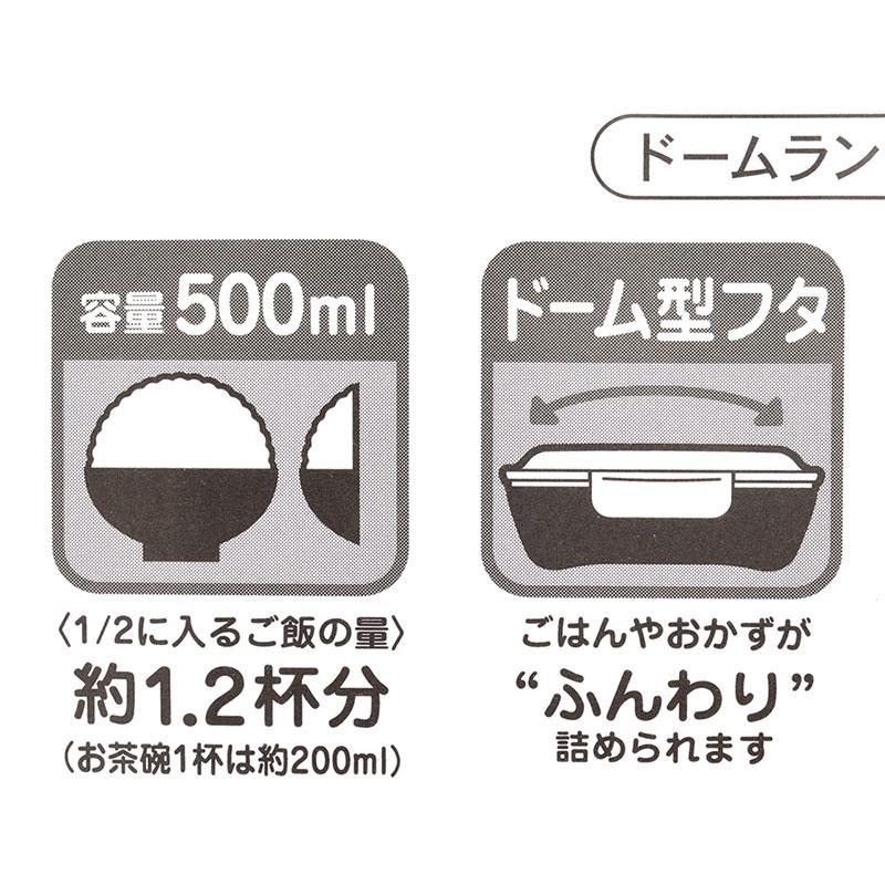 チップ&デール お弁当箱 Cook&Eat