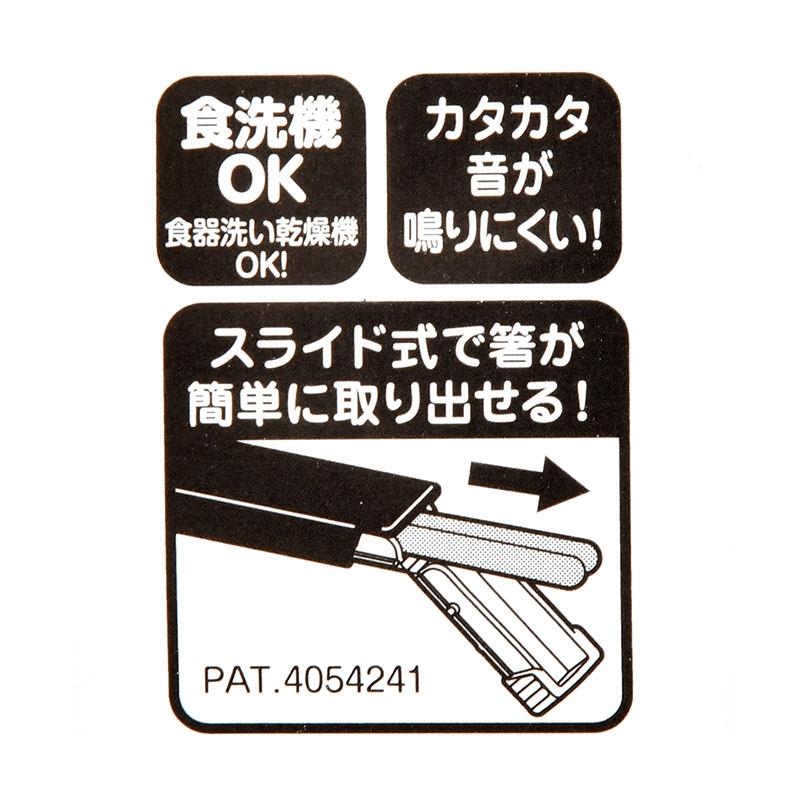 リトル・グリーン・メン/エイリアン お箸 セット Cook&Eat