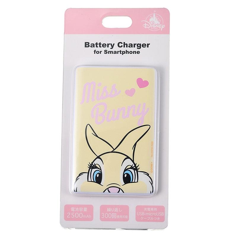 ミス・バニー モバイルバッテリーチャージャー Easter 2020