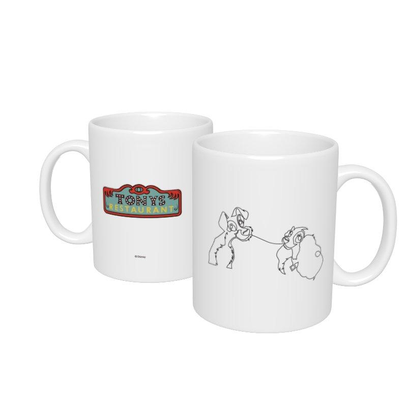 【D-Made】マグカップ  わんわん物語 レディ&トランプ