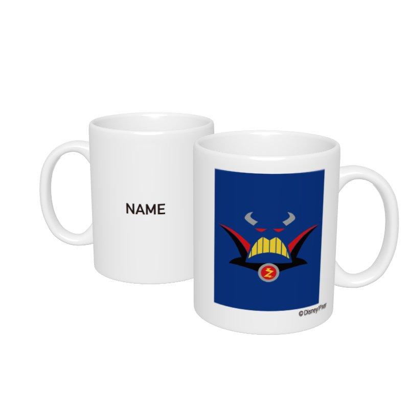 【D-Made】名入れマグカップ  トイ・ストーリー