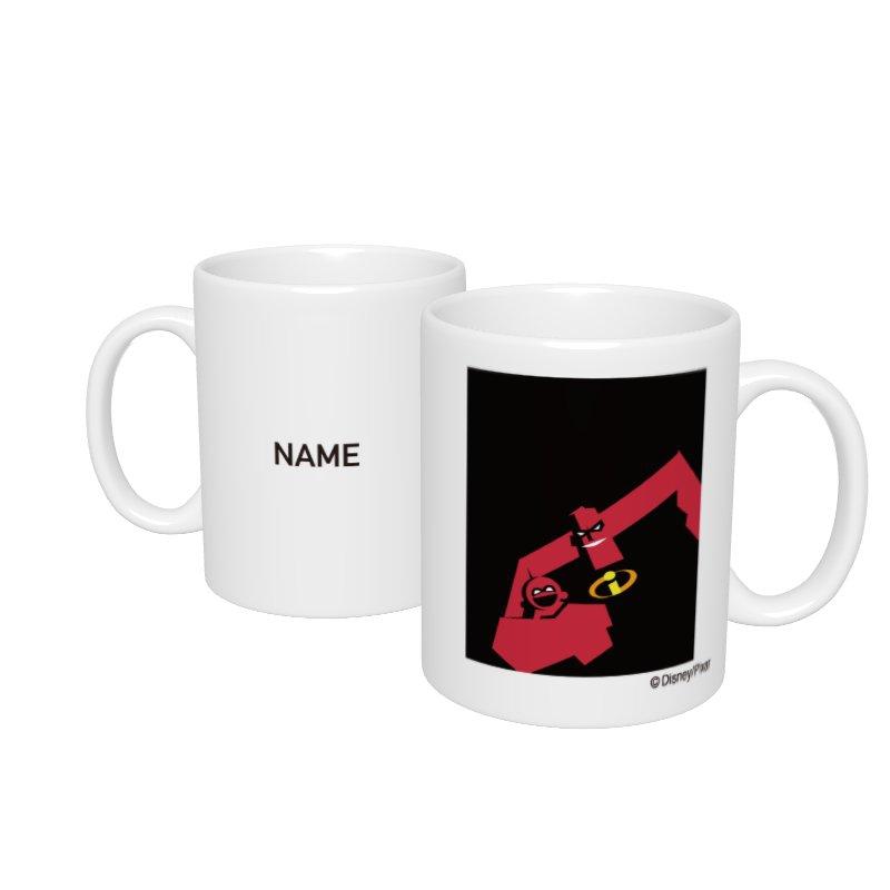 【D-Made】名入れマグカップ  Mr.インクレディブル