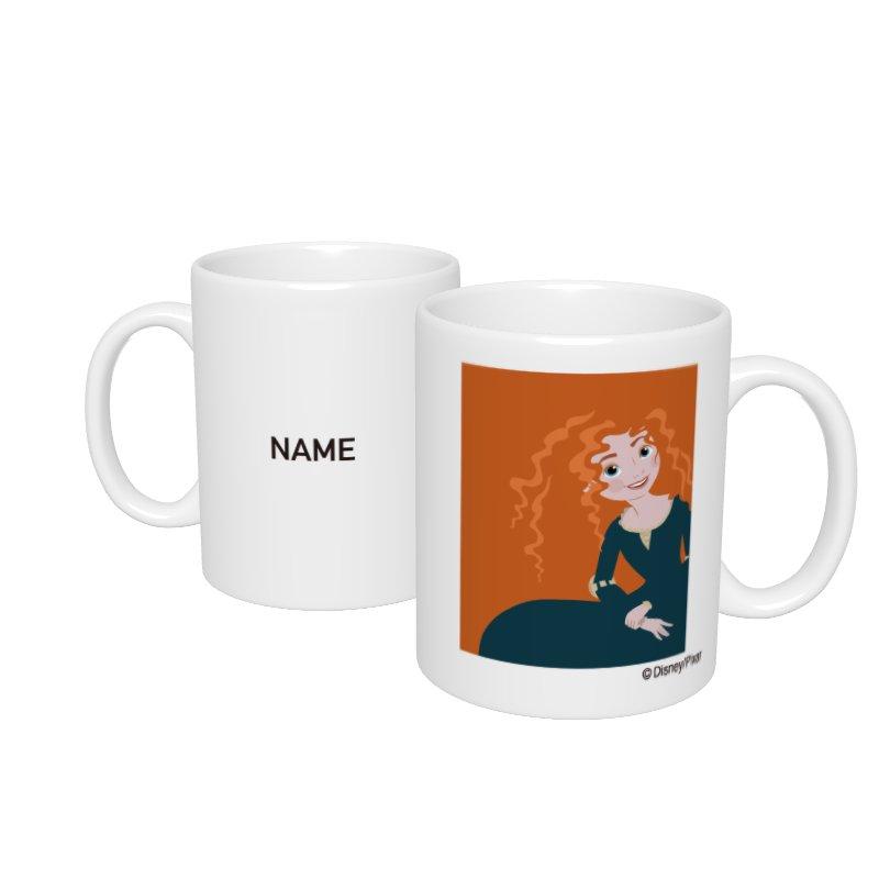 【D-Made】名入れマグカップ  メリダとおそろしの森