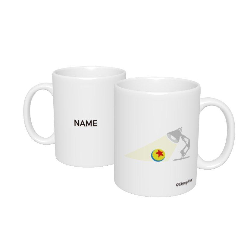 【D-Made】名入れマグカップ  ルクソーJr.