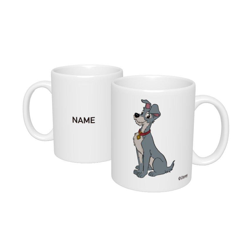 【D-Made】名入れマグカップ  わんわん物語 トランプ