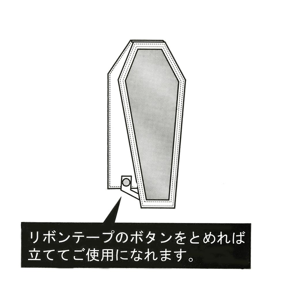 マレウス・ドラコニア ミラー・鏡 折りたたみ式 扉型 『ディズニー ツイステッドワンダーランド』