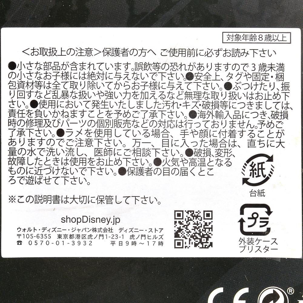 マーベル ファルコン フィギュア ファルコン&ウィンター・ソルジャー