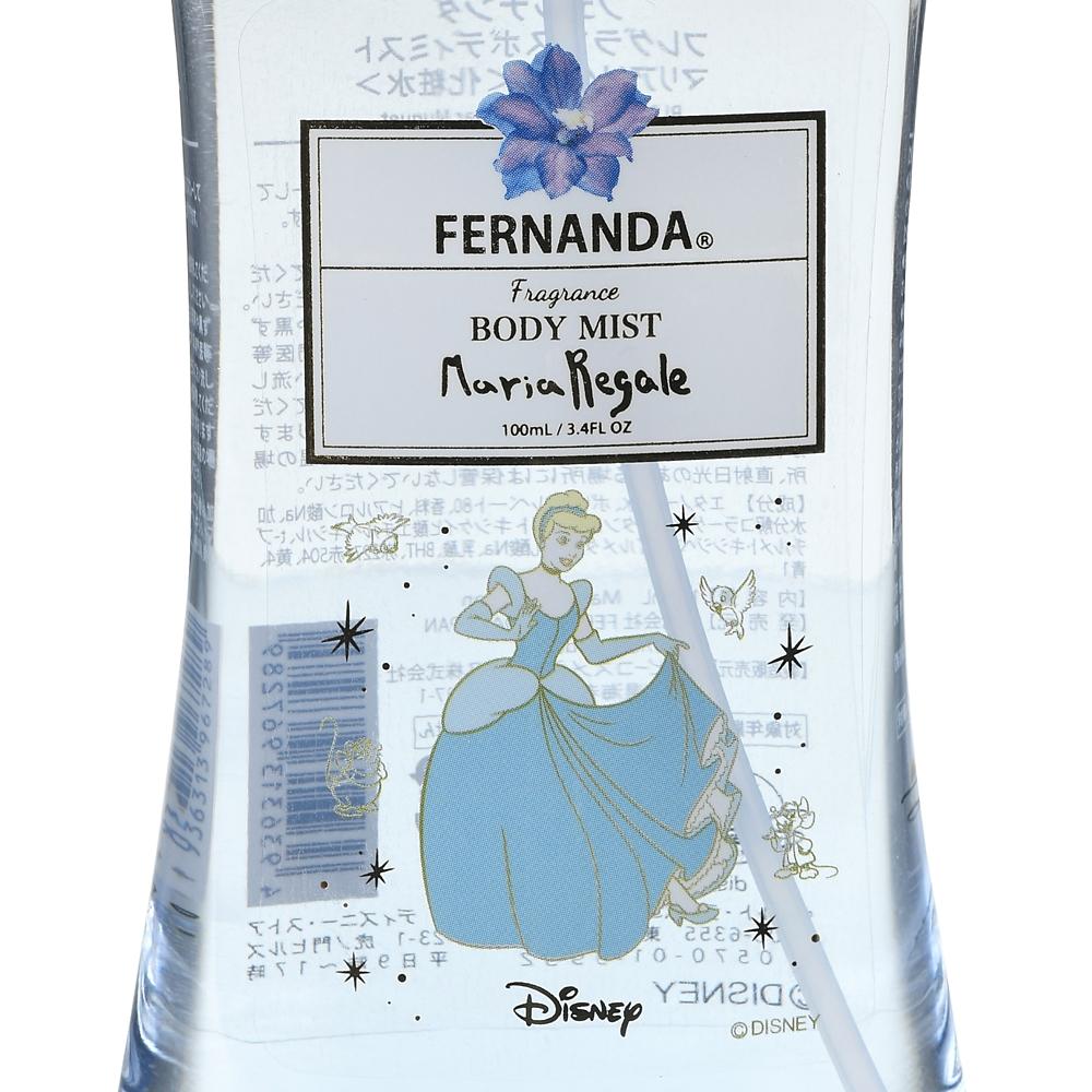 【FERNANDA】シンデレラ ボディミスト マリアリゲル Princess Pattern