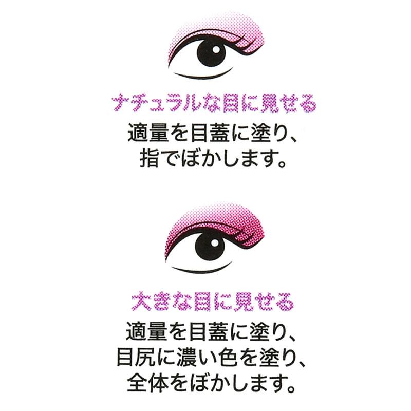 【Witch's Pouch】アリエル アイシャドウ パープル スティックタイプ Princess Black Cosme