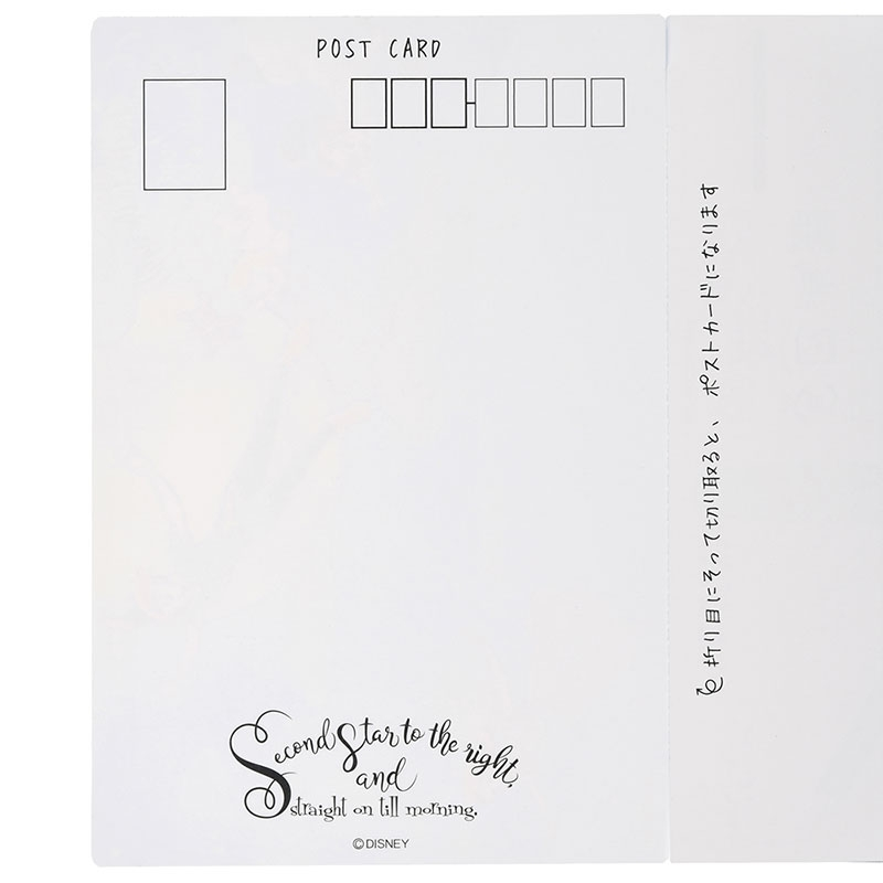 ピーター・パン ステーショナリーセット ポストカード付き ストーリー
