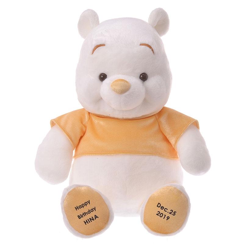 【D-Made】名入れ プーさん ぬいぐるみ(L) White Pooh ゴールド
