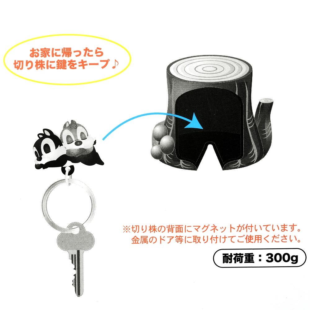 チップ&デール キーホルダー・キーチェーン 切り株 おかえり