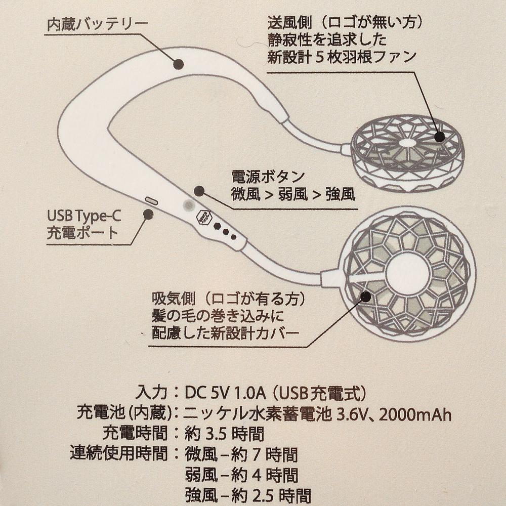【SPICE OF LIFE】チップ&デール WFan ハンズフリー ポータブル扇風機 Cool