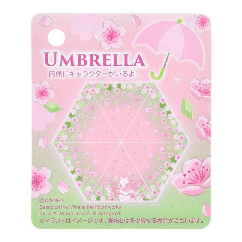 プーさん&ピグレット 傘 折りたたみ式 Sakura 2020