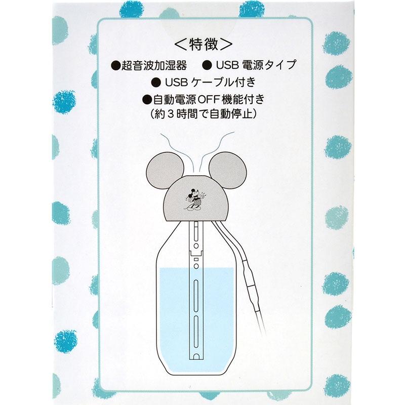 ミッキー 加湿器 ペットボトル用 KAFUN 2020