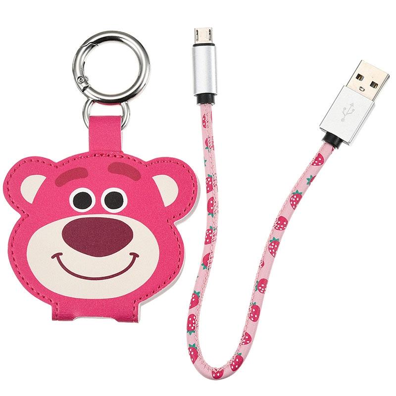 【アウトレット】ロッツォ USBケーブル キーホルダー付き