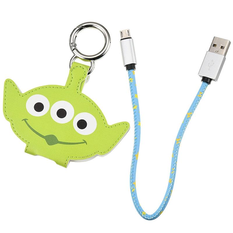 リトル・グリーン・メン/エイリアン USBケーブル キーホルダー付き