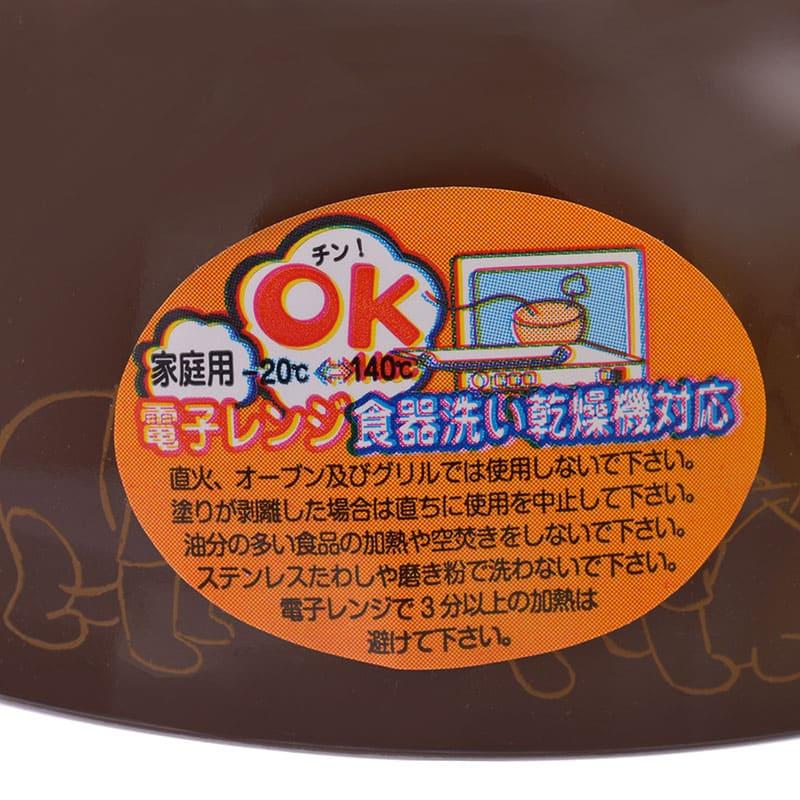 プーさん 汁椀茶碗セット ミニ まったり