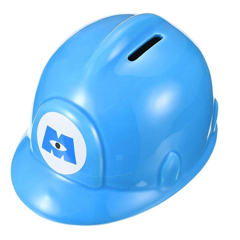 モンスターズ・インク 貯金箱 ヘルメット 3D