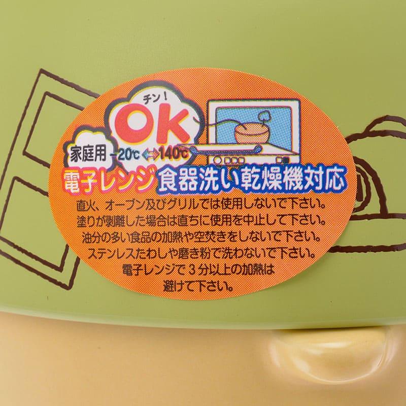 マイク 汁椀茶碗セットミニ クレヨンタッチ