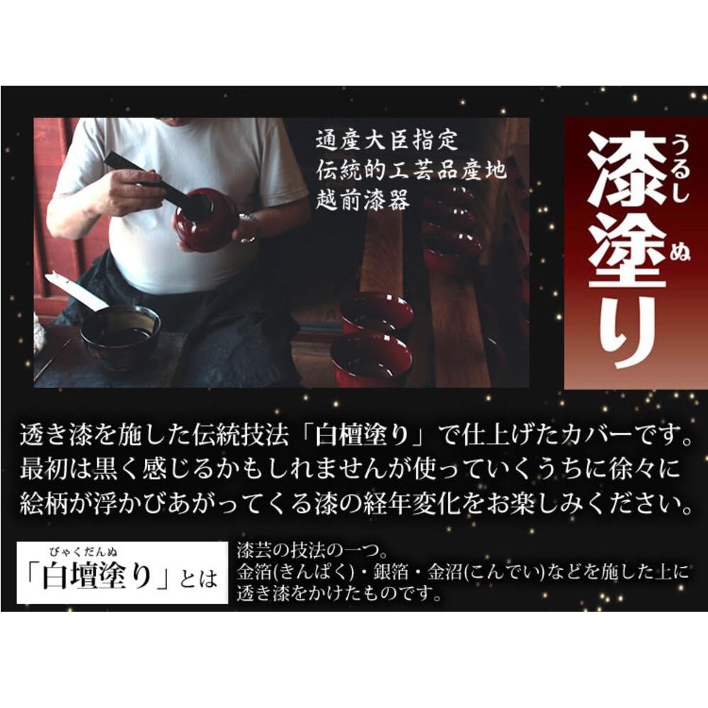 カスタムカバー iPhone 6 漆塗り スター・ウォーズ(ファースト・オーダー)