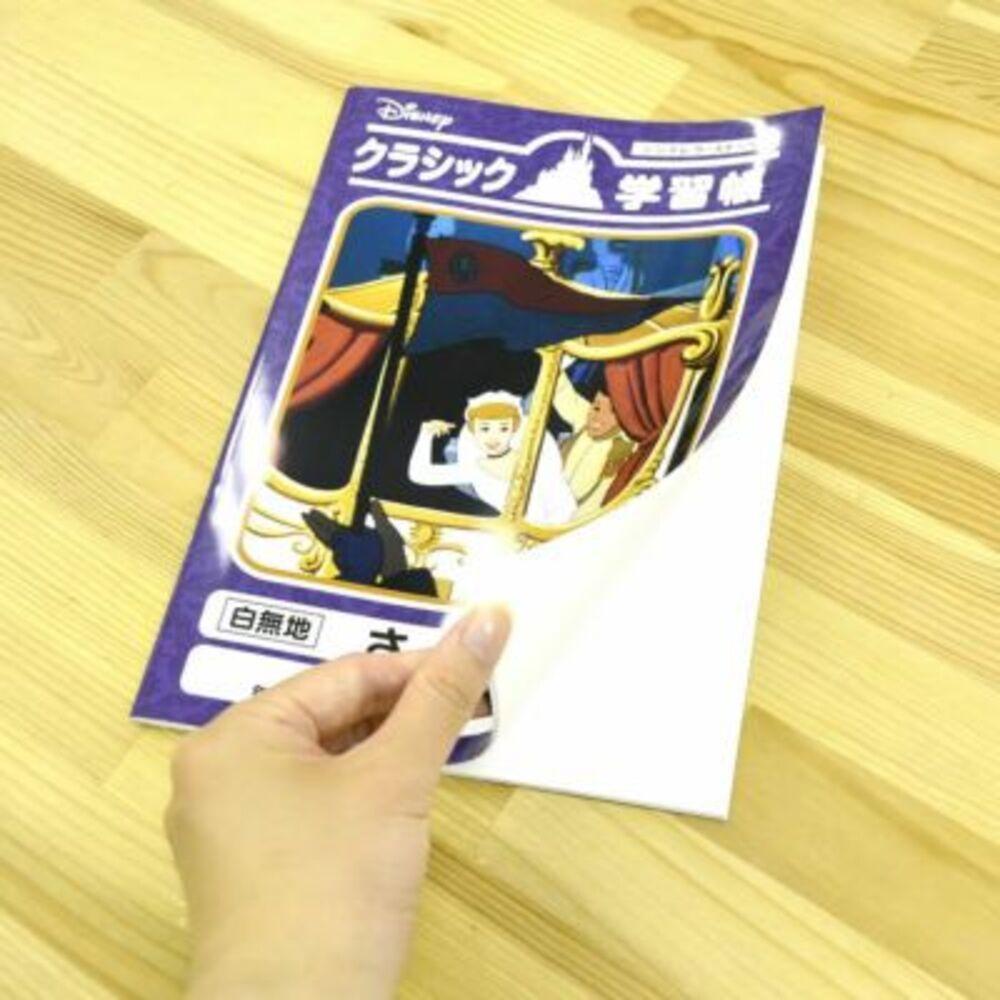 Disney クラシック 学習帳(びよう)
