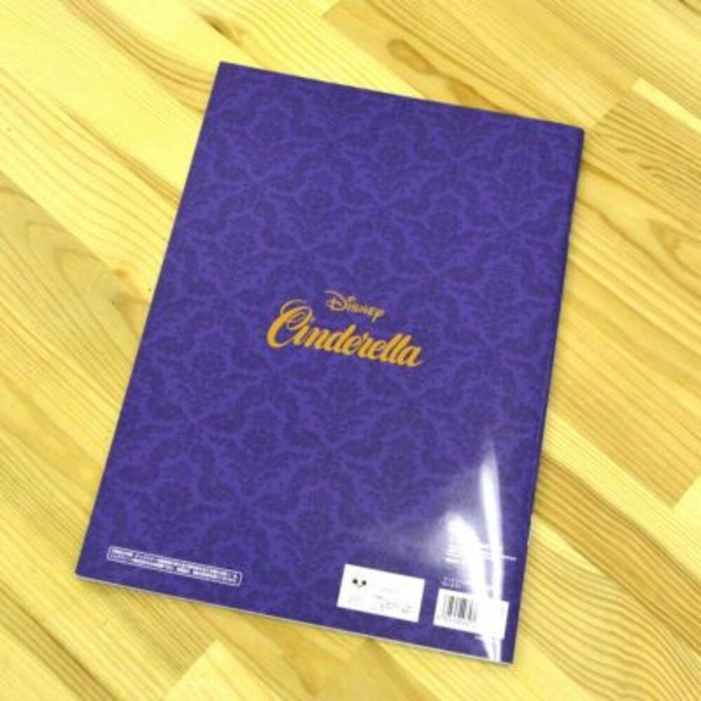 Disney クラシック 学習帳(ふぇす)