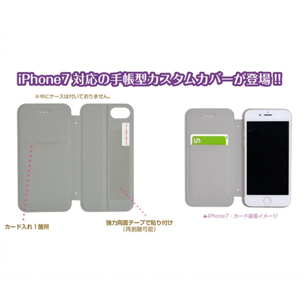アラジン フリップカバーiPhone 7(ジーニー総柄)