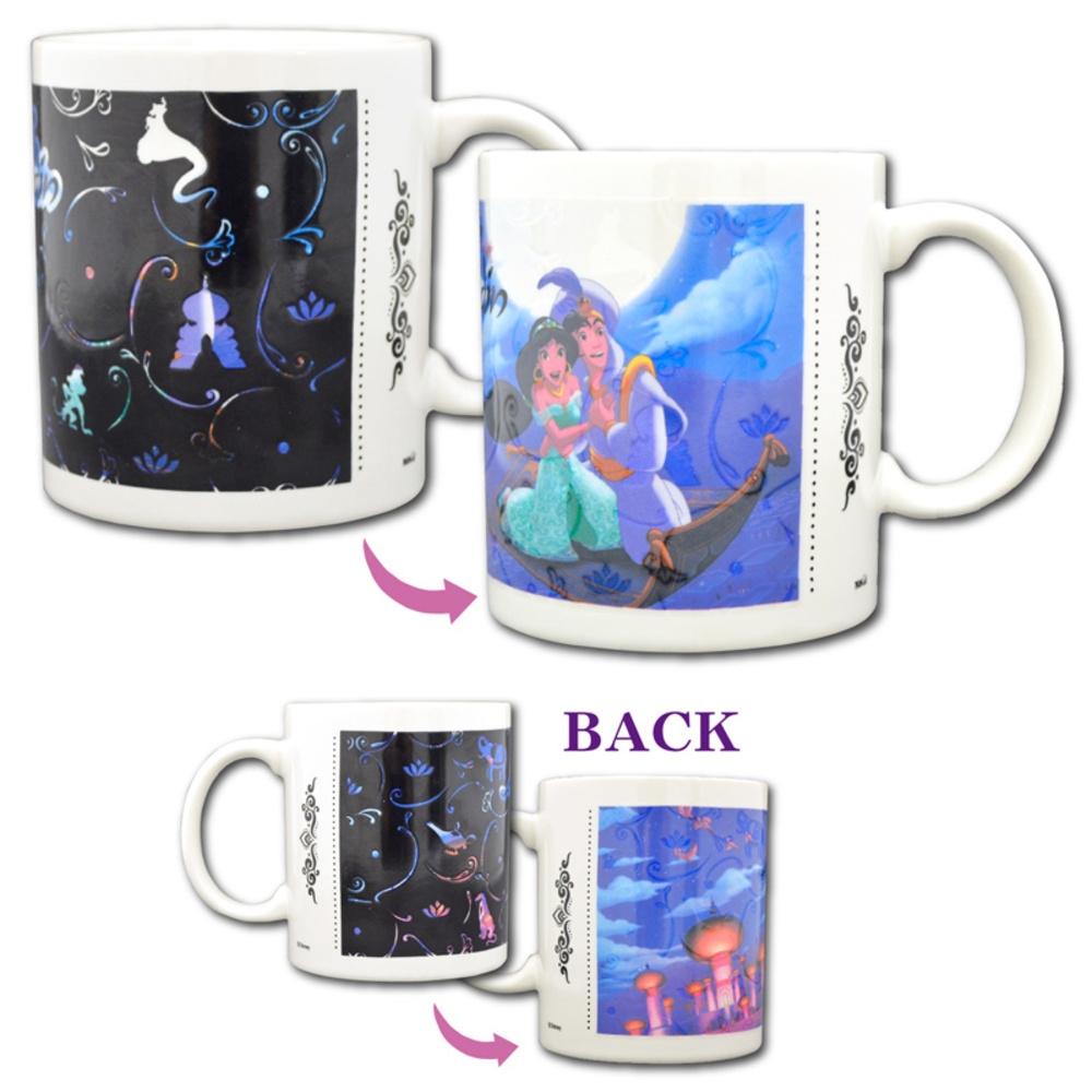 アラジン 魔法のマグカップ(総柄)