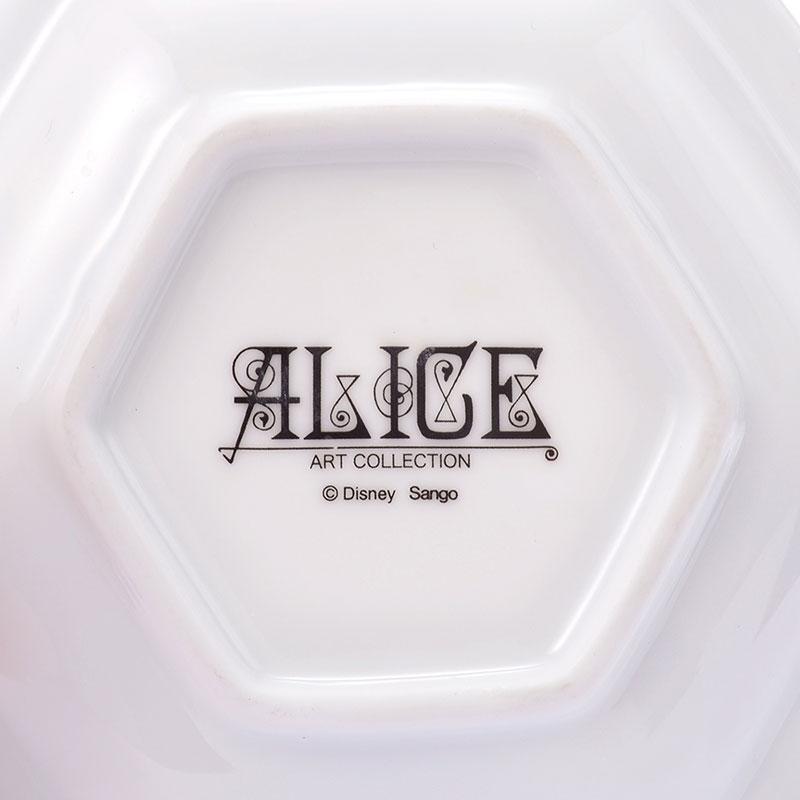 ふしぎの国のアリス デミタス碗皿 フローラル アートコレクション