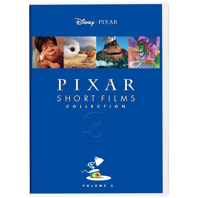 ピクサー・ショート・フィルム Vol.3 (DVD)